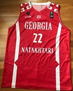 Georgia national team 2016 -17 away jersey