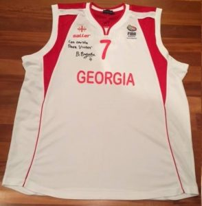 Georgia Unknown Home kit