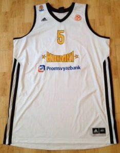 Khimki 2012 -13 white jersey