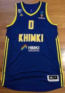 Khimki  2016 -17 away jersey