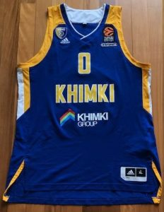 Khimki 2017 -18 away jersey