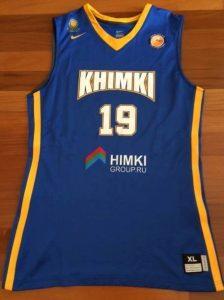 Khimki 2015 -16 away jersey