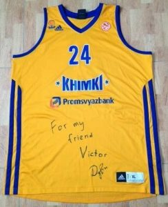 Khimki 2012 -13 Home jersey
