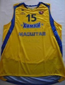 Khimki 2008 -09 Home kit