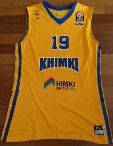 Khimki 2015 -16 Home jersey