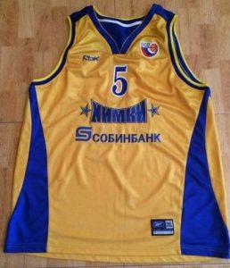 Khimki 2006 -07 Home kit