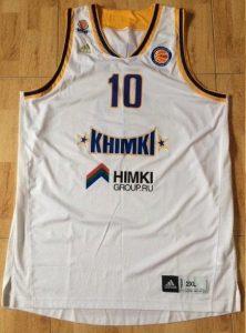 Khimki 2014 -15 alternate jersey