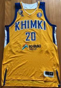 Khimki 2017 -18 Home kit