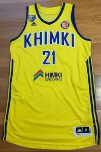 Khimki 2016 -17 Home jersey