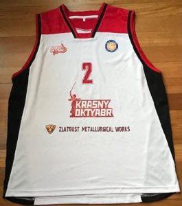 Krasny Oktyabr 2015 -16 away jersey
