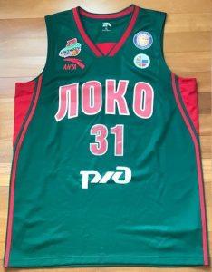 Lokomotiv Kuban 2015 -16 alternate jersey