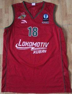 Lokomotiv Kuban 2014 -15 Home jersey