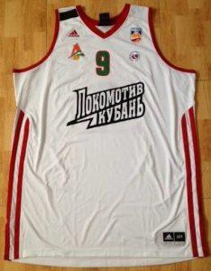 Lokomotiv Kuban 2011 -12 away jersey