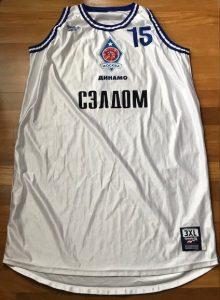 Dynamo Moscow Unknown kit