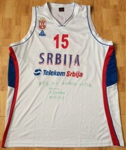 Serbia 2013 -14 Home jersey