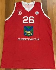 BC Spartak Primorye Unknown jersey
