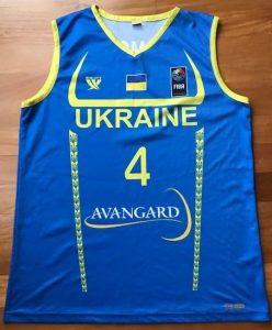 Ukraine 2015 -16 blue jersey