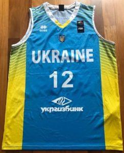 Ukraine 2016 -17 blue jersey