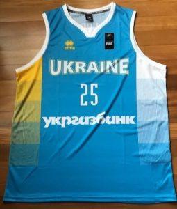 Ukraine 2018 -19 blue jersey