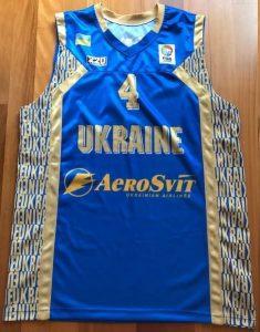 Ukraine 2010 -11 blue kit