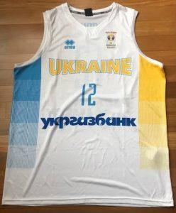 Ukraine 2018 -19 away kit
