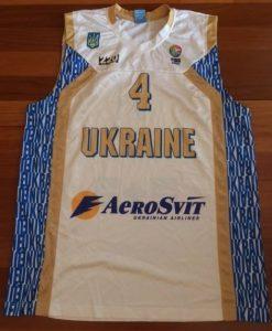 Ukraine 2010 -11 white jersey