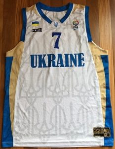 Ukraine Unknown kit possibly 2012