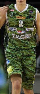 Žalgiris Kaunas 2014 -15 armed forces day special jersey