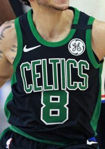 Boston Celtics 2017 -18 statement jersey