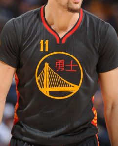 Golden State Warriors 2015 chinese new year kit